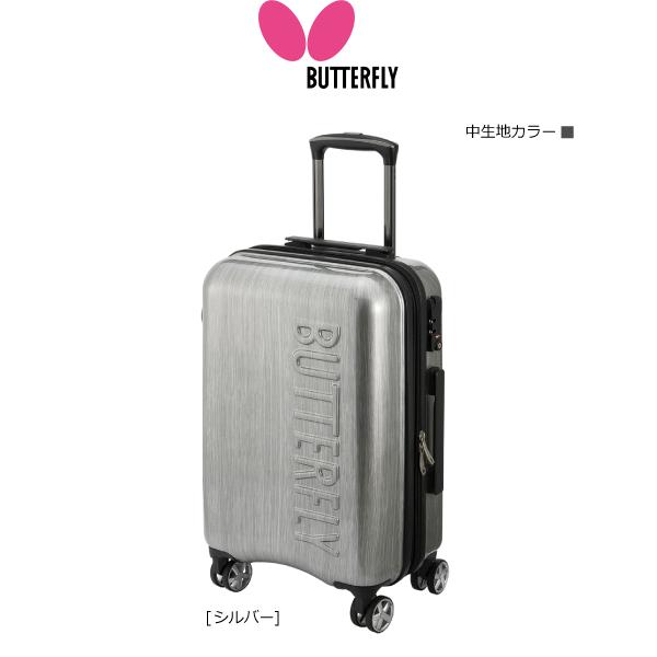 バタフライ(BUTTERFLY) メロワ・スーツケース 62790 バッグ 遠征 大容量 卓球