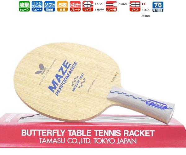 メイスパフォーマンス FL Butterfly table tennis racket attack for 35001 table tennis equipment