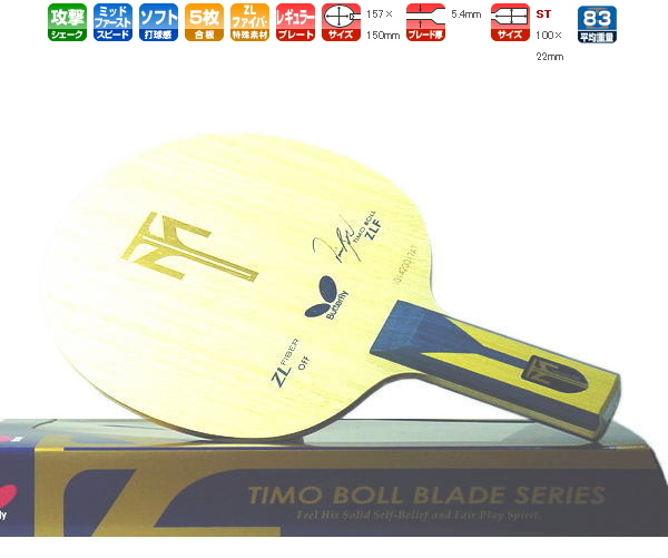 Timber ZLFST Butterfly table tennis racket attack for 35844 table tennis equipment