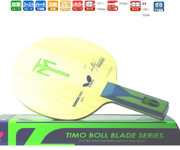 Timber T5000ST Butterfly table tennis racket attack for 35854 table tennis accessories fs3gm * 2511
