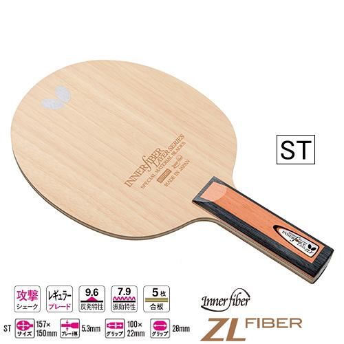 【あす楽】バタフライ インナーフォースレイヤー ZLF ST(ストレート) 卓球ラケット BUTTERFLY 36854
