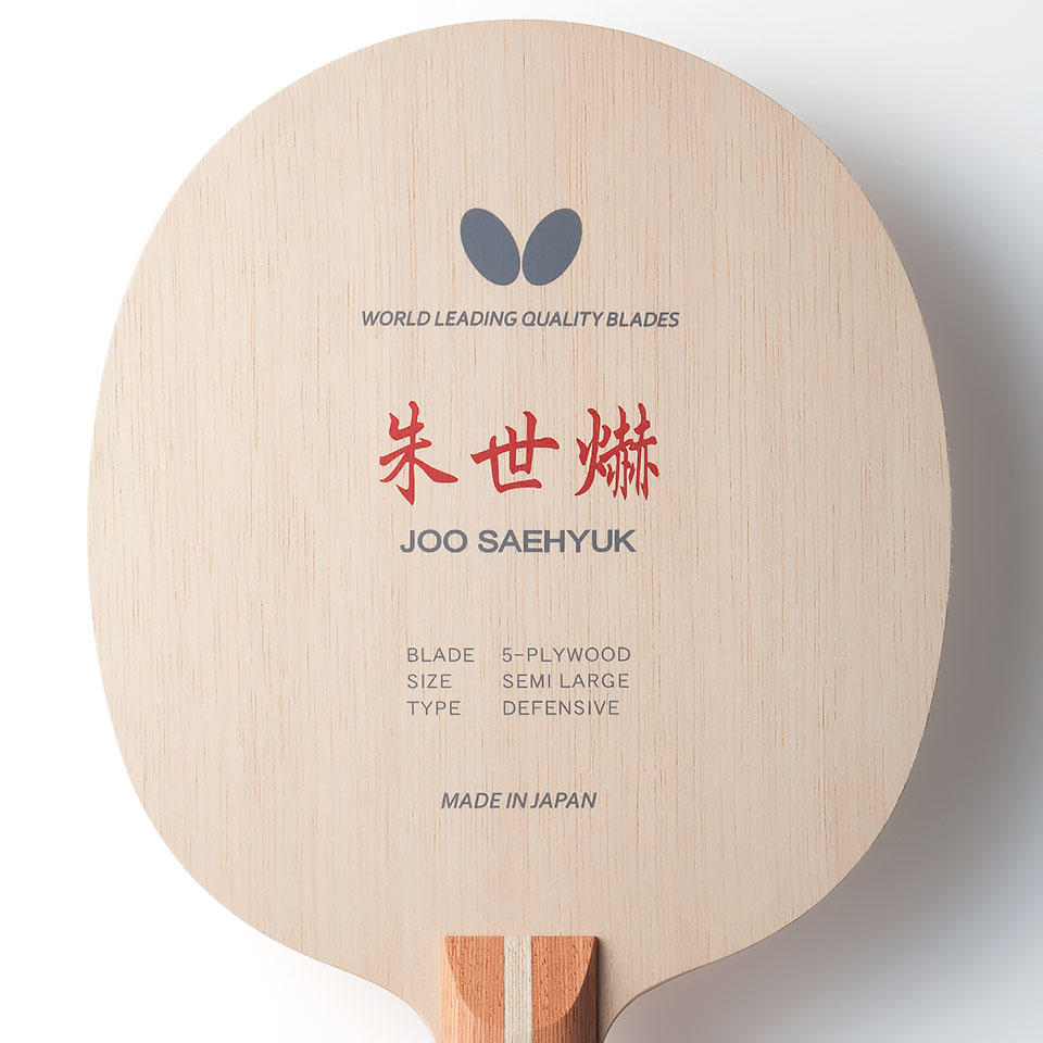 Zhu of UG ST (チュセヒュク ST) Butterfly table tennis racket cut for 33904 table tennis accessories fs3gm