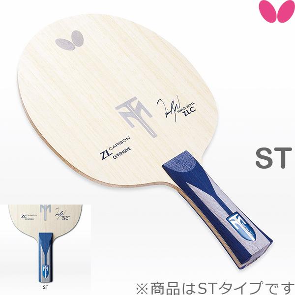 バタフライ ティモボルZLC ST(ストレート) 卓球ラケット シェークハンド 35834 BUTTERFLY