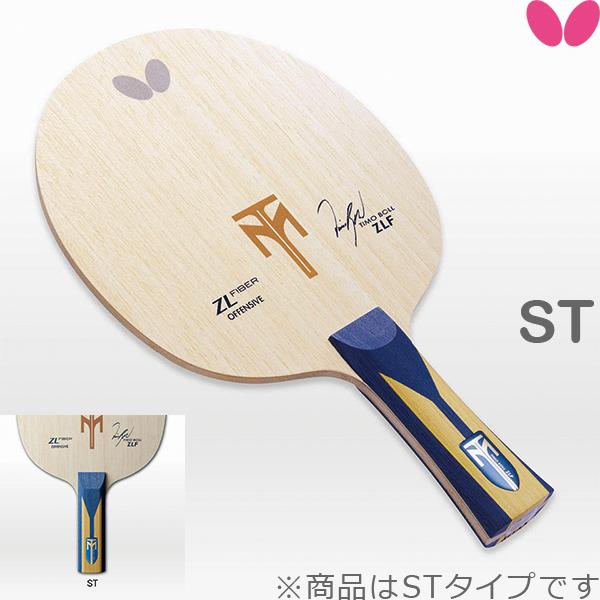 【あす楽】バタフライ ティモボルZLF ST(ストレート) 卓球ラケット シェークハンド 35844 BUTTERFLY