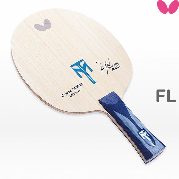 【あす楽】バタフライ ティモボルALC FL(フレア) 卓球ラケット シェークハンド 35861 BUTTERFLY