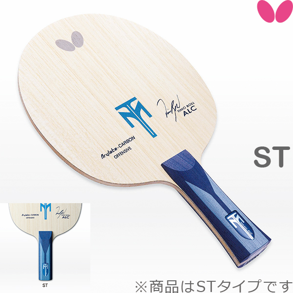 【あす楽】バタフライ ティモボルALC ST(ストレート) 卓球ラケット シェークハンド 35864 BUTTERFLY