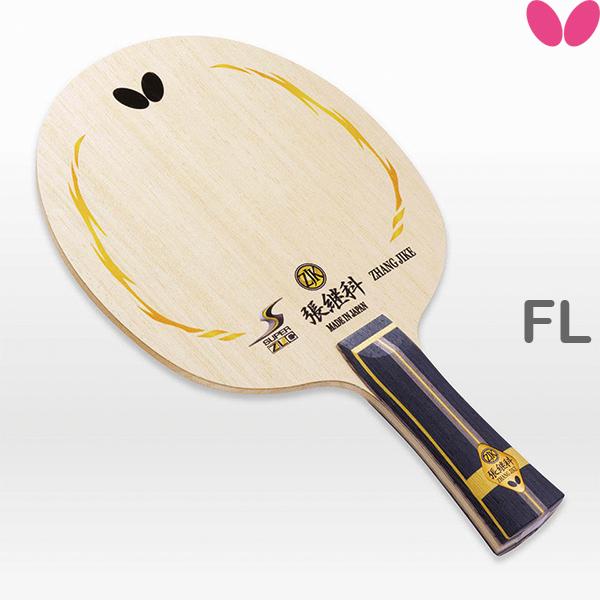 【あす楽】バタフライ 張継科(ツァンジーカー)SUPERZLC FL(フレア) 卓球ラケット 36541 BUTTERFLY