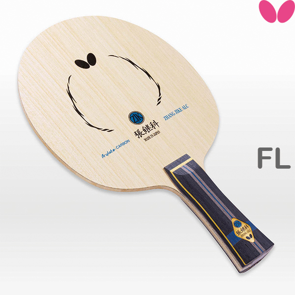 【あす楽】バタフライ 張継科(ツァンジーカー)ALC FL(フレア) 卓球ラケット 36561 BUTTERFLY
