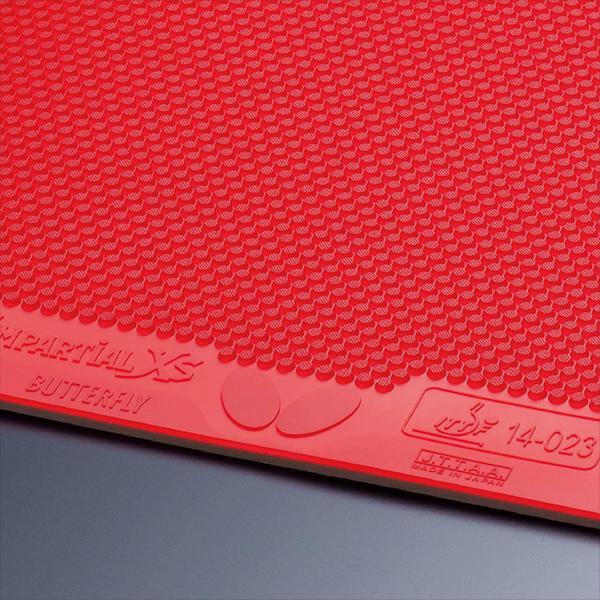 公正 XS 蝴蝶蝴蝶 00420 张力表橡胶乒乓球