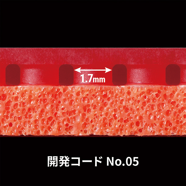 テナジー 05 FX Butterfly table tennis rubber energy integrated back soft 05900 table tennis equipment