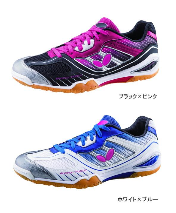 蝴蝶乒乓球鞋能量力 12 93510 乒乓球用品 * 271121