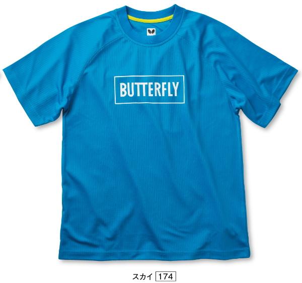 蝴蝶乒乓球穿 BL T 衬衫乒乓球训练磨损 44,800 乒乓球器材