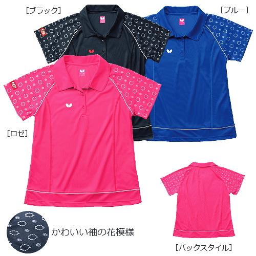 -蝴蝶 (蝴蝶) 奥拉迪亚 44939 衬衫妇女乒乓球统一乒乓球乒乓球产品为妇女的服装