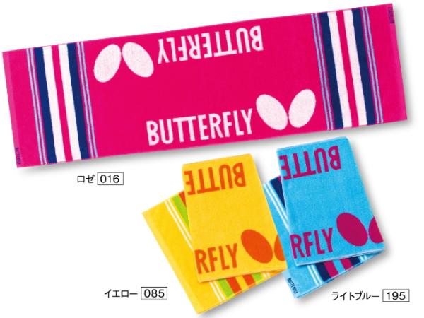 FTI 运动毛巾蝴蝶乒乓球毛巾 75750 乒乓球设备