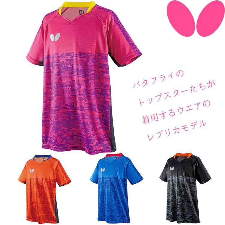 バタフライ BUTTERFLY エルクレスト・シャツ 卓球 ユニフォーム ゲームシャツ 45440