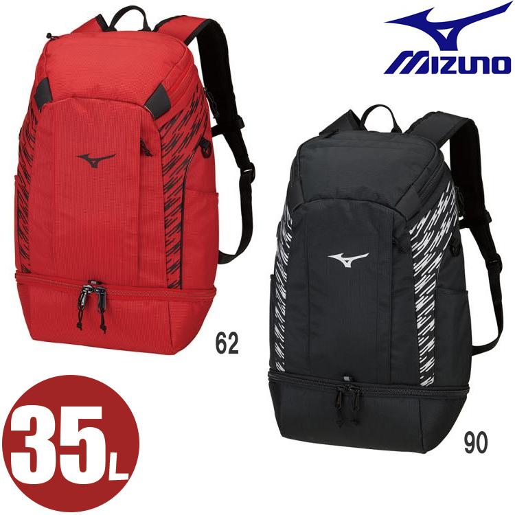 sunward  Mizuno mizuno backpack table tennis rucksack bag 83JD8010 ... f55092f4a6e34