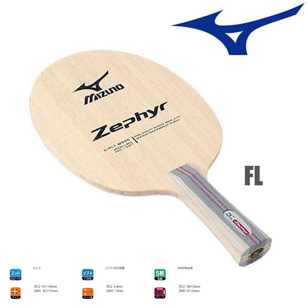 sunward  Mizuno zephyr FL 18TT12003 table tennis racket mizuno ... c83f207023af1
