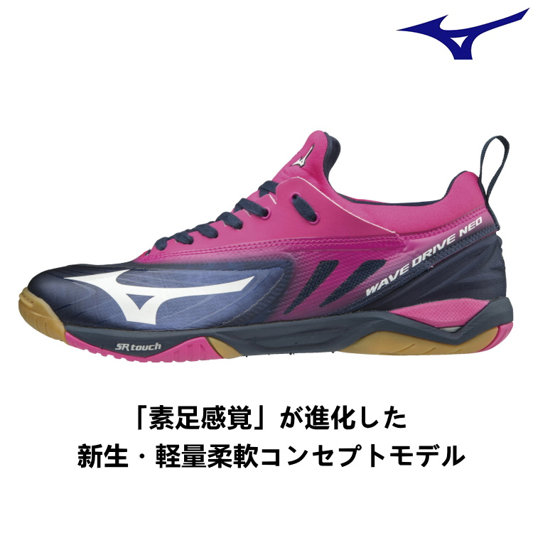 mizuno shoes size table in feet canada