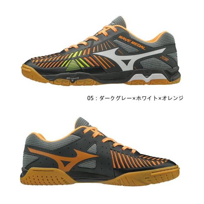 mizuno shoes wave medal z2