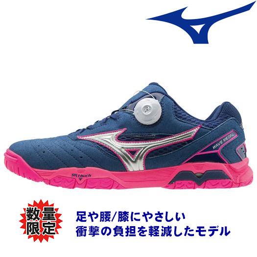 【限定カラー】ミズノ ウエーブメダル SP3 卓球 シューズ 81GA1512