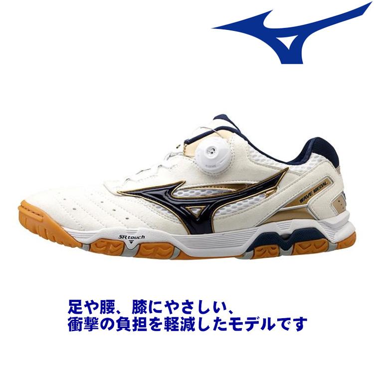 ミズノ mizuno ウエーブメダルSP3 卓球 シューズ 81GA1512