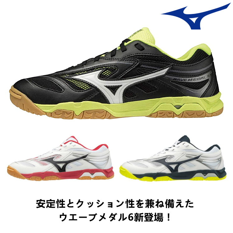 mizuno shoes size table in usa mexico