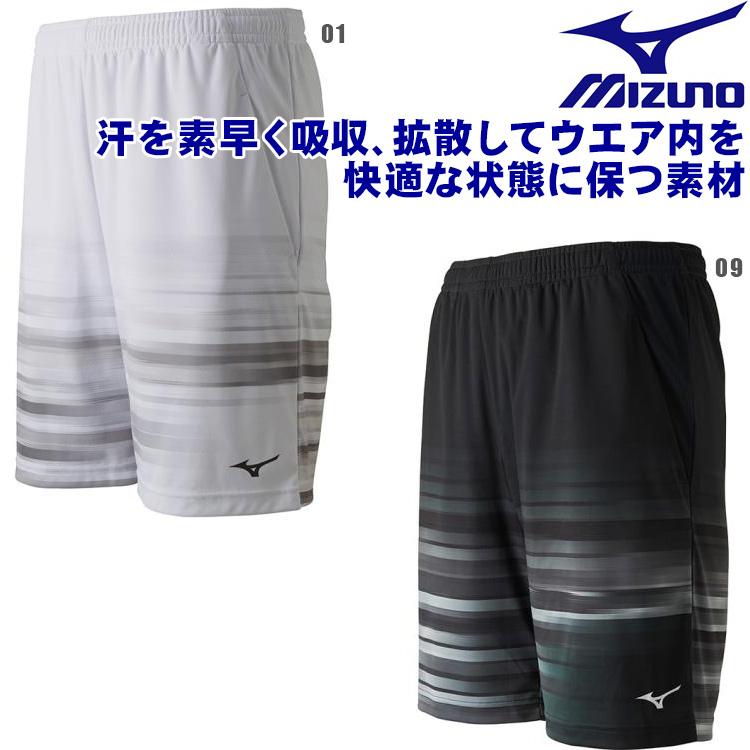 ミズノ mizuno ゲームパンツ ラケットスポーツ 62JB8011 ハーフパンツ 卓球