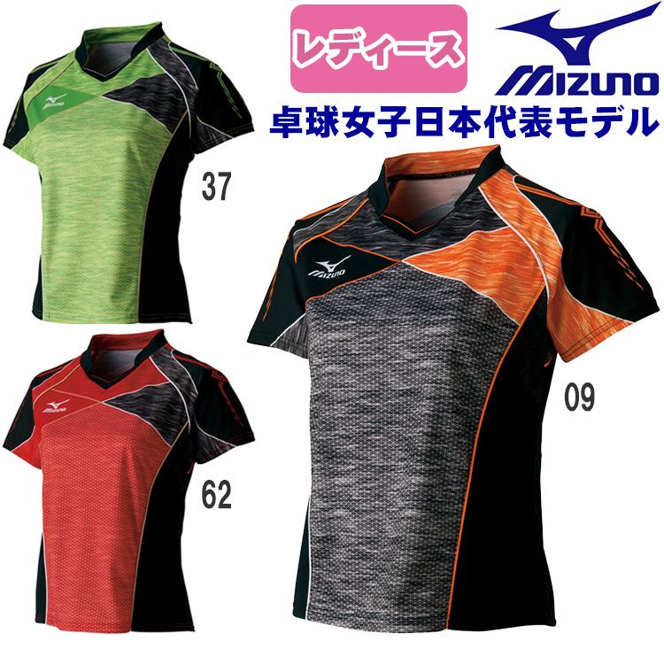 ミズノ mizuno ゲームシャツ(ウィメンズ) 卓球ウェア レディース 82JA7201