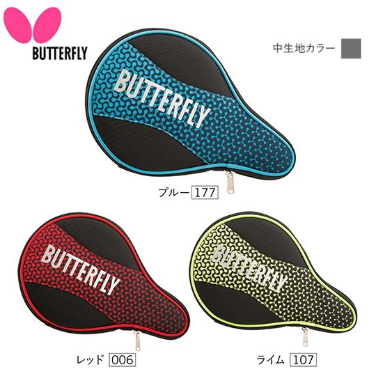 蝴蝶 (蝴蝶) 圆润案例乒乓球球拍案例 62820