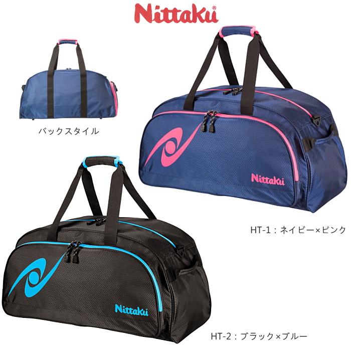 ニッタク Nittaku 卓球バッグ ハニカムツアー NK-7515 卓球 リュック スポーツバッグ シューズケース