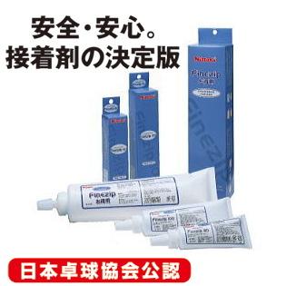 卓球 接着剤 ニッタク Nittaku ファインジップ 50 卓球ラバー 接着剤 NL-9622