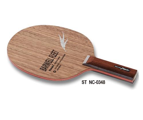 バーウェルフリート ST ニッタク 卓球ラケット 攻撃用 NC-0348 卓球用品