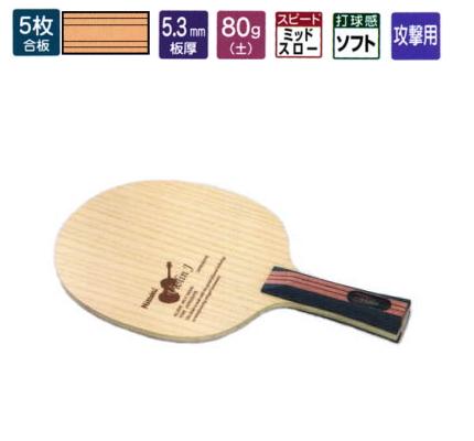 バイオリンJFL ニッタク 卓球ラケット 攻撃用 NE-6869 【smtb-ms】 卓球用品