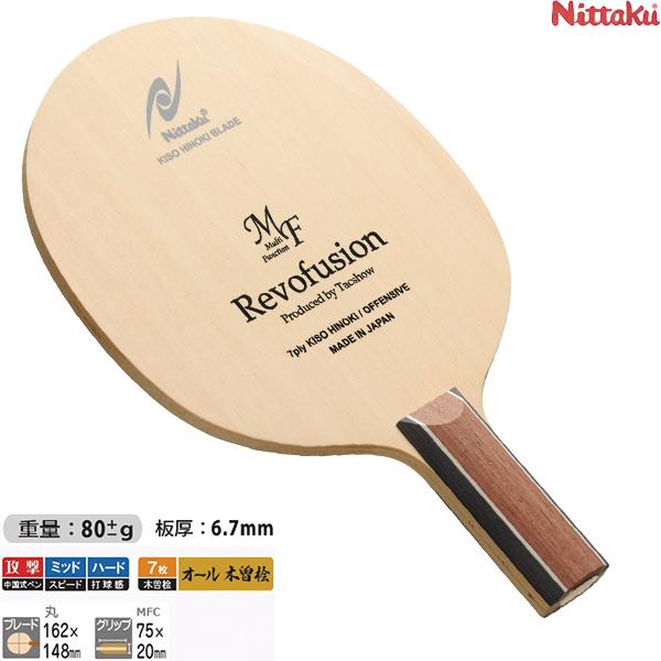 ニッタク Nittaku レボフュージョンMF C 卓球ラケット 中国式ペン NE-6409