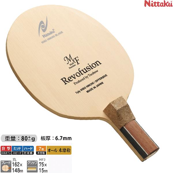 ニッタク Nittaku 卓球ラケット レボフュージョンMF J 日本式ペン 攻撃用ペンホルダー NE-6410 卓球用品