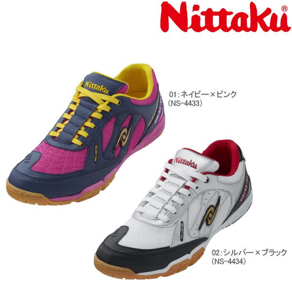 【予約/5月21日発売】ニッタク Nittaku 卓球シューズ ビートアクト NS-4433 NS-4434