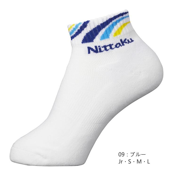 nittaku Nittaku乒乓球短袜波短袜NW-2946乒乓球短袜