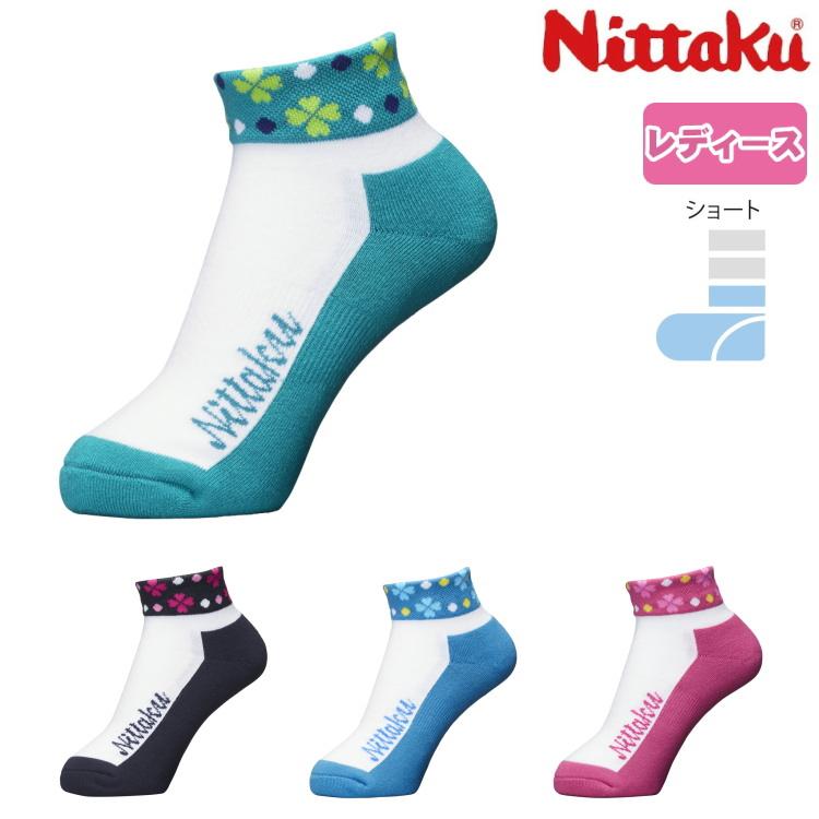 開催中 3足までメール便1通可 ニッタク 底面カラーのショート丈ソックス 靴下 Nittaku クローバーソックス NW-2979 レディース 卓球ソックス 品質保証