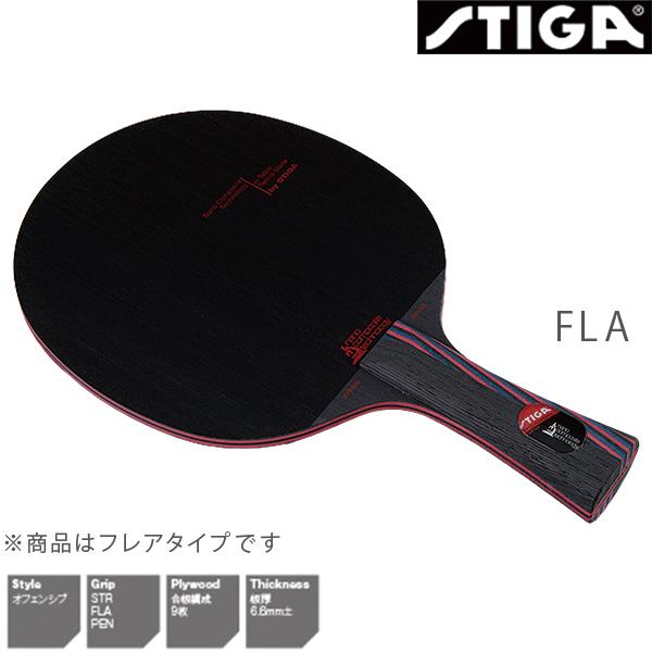 STIGA(スティガ) ハイブリッド NCT HYBRID NCT FLA 1039-4 卓球ラケット オフェンシブ フレア