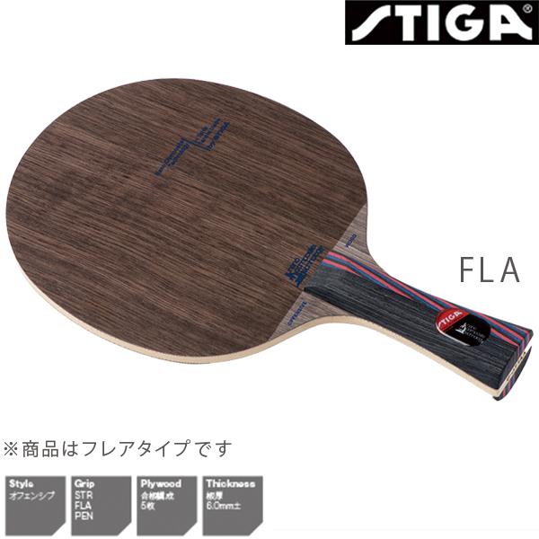 STIGA(スティガ) オフェンシブウッドNCT OFFENSIVE WOOD FLA 1049-4 卓球ラケット オフェンシブ フレア