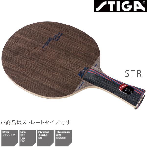 【8月度 月間優良ショップ受賞】STIGA(スティガ) オフェンシブウッドNCT OFFENSIVE WOOD STR 1049-5 卓球ラケット ストレート