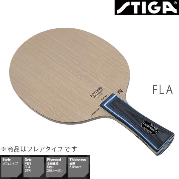 STIGA(スティガ) カーボネード190 FLA 1060-4 卓球ラケット シェークハンド フレア