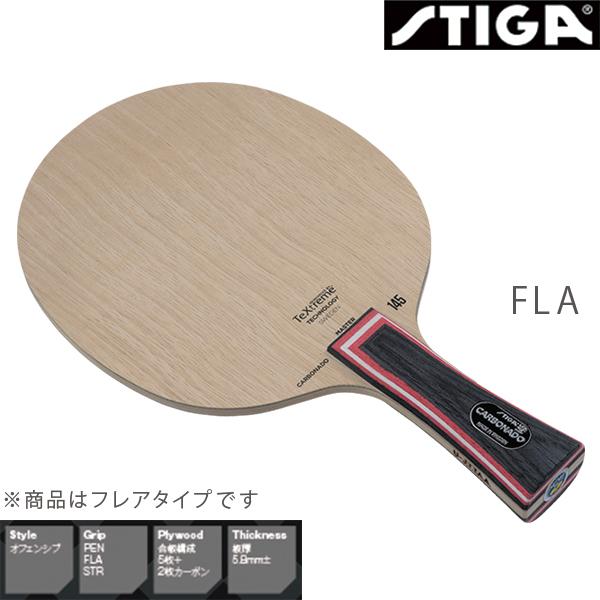 STIGA(スティガ) カーボネード145 FLA 1065-4 卓球ラケット シェークハンド フレア
