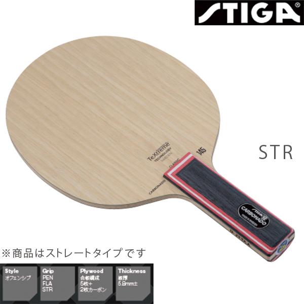 STIGA(スティガ) カーボネード145 STR 1065-5 卓球ラケット シェークハンド ストレート