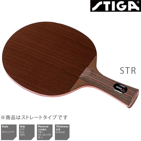 STIGA(スティガ) センス7.6 SENSE 7.6 FLA 1096-5 卓球ラケット オフェンシブ ストレート, ジョイテック JOYTEC:22a61caa --- 1255.jp