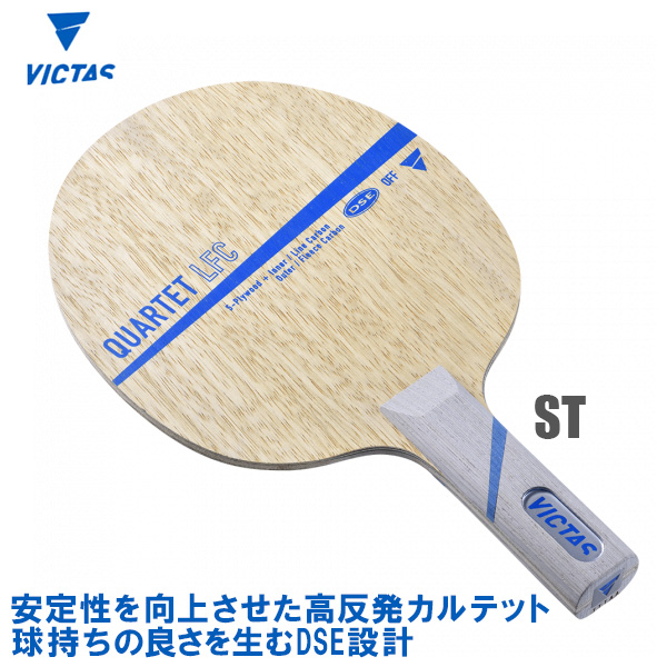 VICTAS(ヴィクタス) QUARTET LFC カルテットLFC ST(ストレート) 卓球ラケット 028505