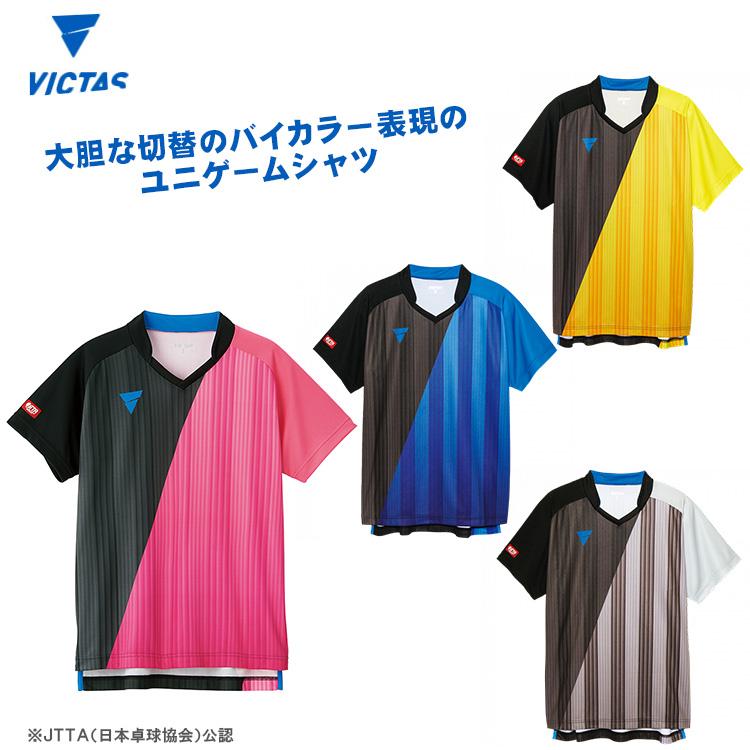 オンラインショップ ヴィクタス バイカラーのストライプグラデーションのユニゲームシャツ ユニフォーム セール品 男女兼用 VICTAS 卓球ユニフォーム V-GS053 031466 ユニゲームシャツ