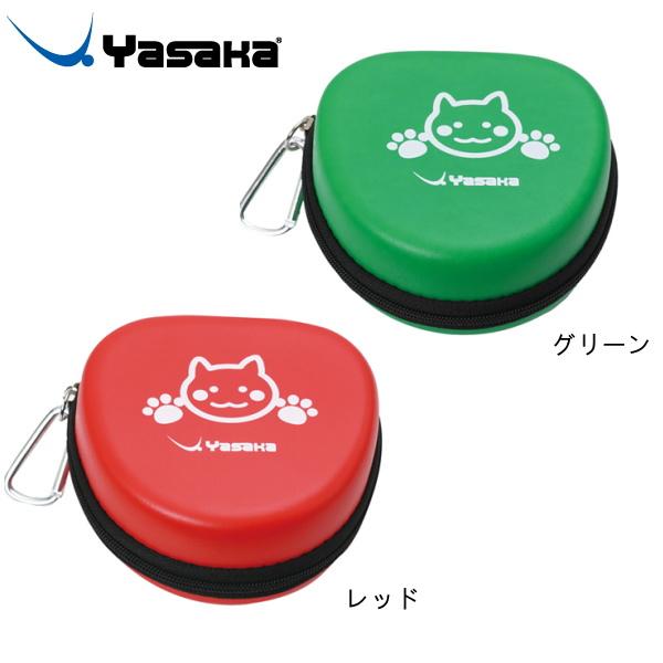 把YASAKA YASAKA乒乓球球情况nyanko球情况H-139乒乓球球3个放进去事情