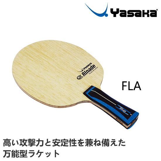 ヤサカ 卓球ラケット アルネイド FLA(フレア) シェークハンド TG-103