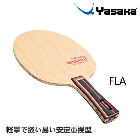 ヤサカ 卓球ラケット リーンフォース LT FLA(フレア) シェークハンド TG-113